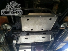 Scut aluminiu cutie viteze Nissan Patrol Y61/ GU4